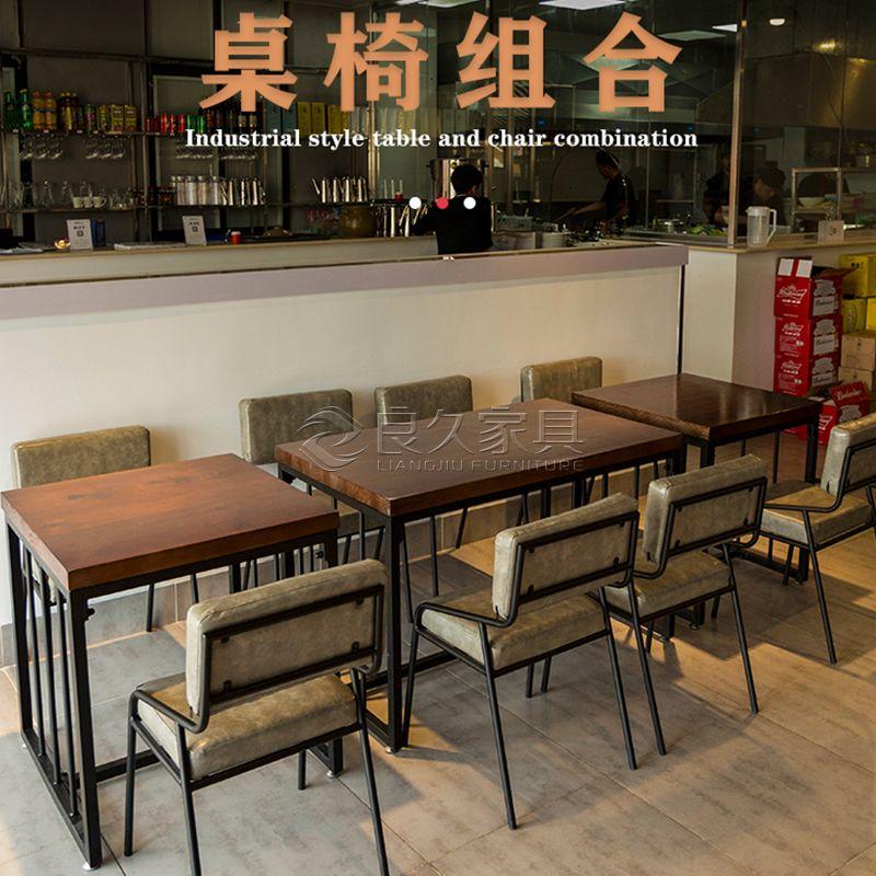 广州快餐桌椅价格如何选择